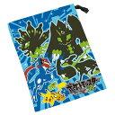 コップ袋 ポケットモンスター XY&Z 子供用 キャラクター ( 給食 袋 子供用コップ ポケモン XYZ ジガルデ プニちゃん )