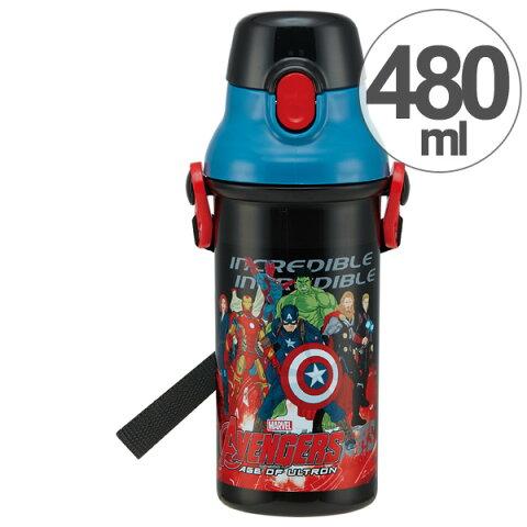 子供用水筒 アベンジャーズ 直飲みプラワンタッチボトル 480ml キャラクター ( 軽量 直飲み 食洗機対応 プラスチック製 ダイレクトボトル マグボトル すいとう マーベル MARVEL )