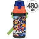 子供用水筒 スプラトゥーン 直飲みプラワンタッチボトル 48...