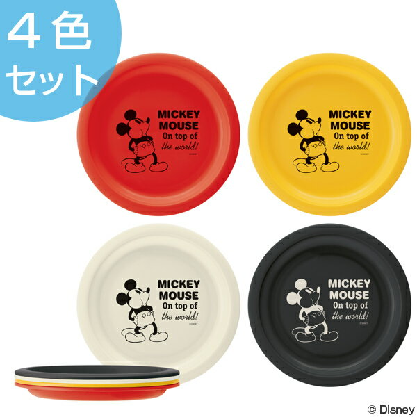 プレートミッキーマウス4枚入りプラスチック製ミッキーチアフル(アウトドアレジャーグッズBBQレジャー