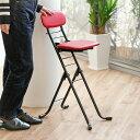 折りたたみ椅子 リリィチェア クッションタイプ 6段階調節 レッド ( チェア イス 送料無料 )