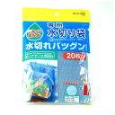 水切り袋 ごみっこホルダー専用 水切り袋( ゴミ袋 ネット )