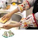 アームカバー 袖カバー キッチンファブリック キッチン用 綿 ( 腕カバー ガーデニング用 腕抜き 腕貫き キッチン用手袋 )