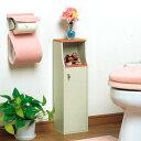 トイレ内の小物をスッキリと収納!据え置きタイプ。ヴィット トイレ収納 コンパクトタイプ V...