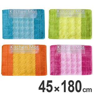 キッチン インテリア カラフル カーペット