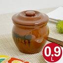漬物容器 ミニ壺 0.9L 蓋付 陶器 ( 漬物樽 つけもの容器 漬け物容器 ぬか漬け 漬けもの 漬物器 かめ 壺 保存容器 )