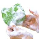 泡立てスポンジ 石けん生きカエル グリーン ( ボディスポンジ 石鹸置き スポンジ バス用品 風呂用品 洗顔 洗面 泡立て 泡立てグッズ ソープトレイ 石けん台 泡立てネット )