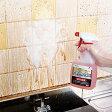 油汚れ洗剤 アズマジック アルカリ性 スプレータイプ プロ仕様 400ml ( キッチン 換気扇 クリーナー 掃除 キッチン用 油汚れ 強力 液体洗剤 )