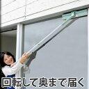 ガラスワイプワイパ 伸縮 ( 窓掃除 お掃除 窓ガラス ガラスワイパー 清掃ワイパー 水切り ブラシ 窓ガラス掃除 )