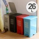 ゴミ箱 ふた付き ペダルペール 26L  ( ごみ箱 ダストボックス ダストBOX ペダル式 おしゃれ 屑入れ キッチン )