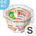 お弁当カップ おかずカップ 深いぃおべんとケース 深型S 6...