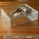 クリアケース 書類 深型 ふた付き A4対応 書類整理 収納 デスコシリーズ ( 小物収納 小物入れ 収納ケース スタッキング 積み重ね プラスチック フタ付き 文箱 文具 文房具 書類 化粧品 コレクション ケース 卓上収納 日本製 )
