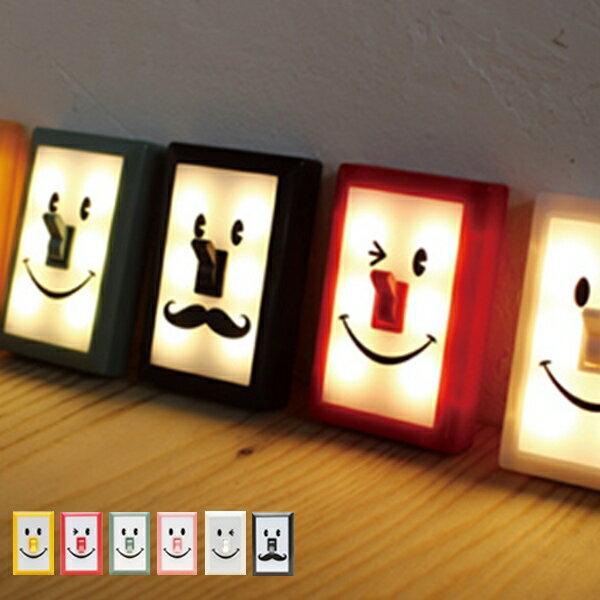 RoomClip商品情報 - スマイルスイッチLEDライト 電池式 ( デザイン照明 ランプ LED 子供部屋 照明 )