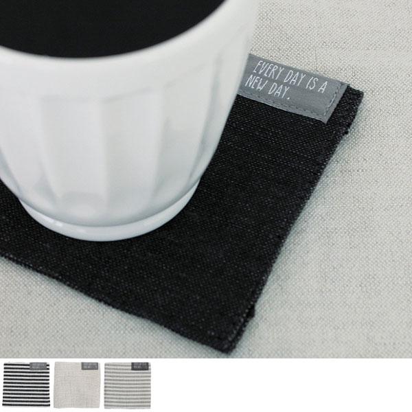 コースターNEWDAYニューデイ角型コットンリネン(キッチン用品キッチン雑貨布製ストライプ無地シンプ
