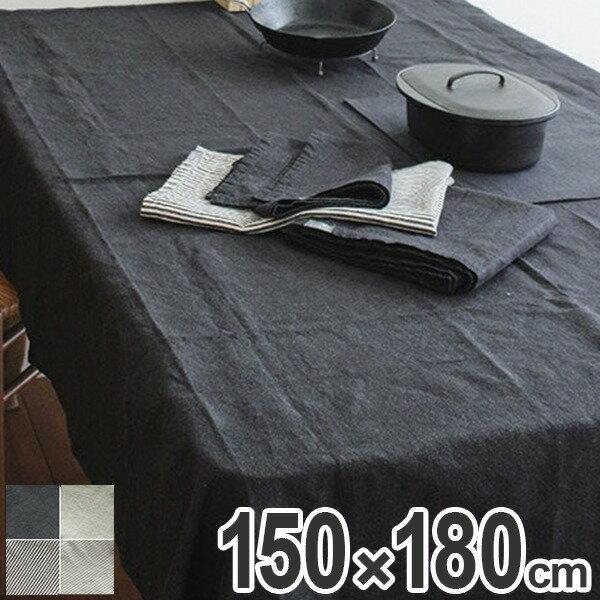 テーブルクロスNEWDAYニューデイ150×180cmコットンリネン(送料無料テーブルトップクロスキ