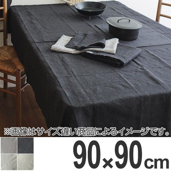 テーブルクロスNEWDAYニューデイトップクロス90×90cmコットンリネン(テーブルトップクロスキ