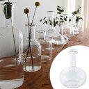 フラワーベース LABO GLASS D ( 花瓶 ガラスベース エアプランツ 鉢 透明ガラス ガーデン雑貨 ガーデニング )