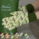 園芸 手袋 マルチグローブ フリーサイズ ( ガーデニング 作業 グローブ ガーデン用品 おしゃれ ガーデングローブ 柄 レディース )