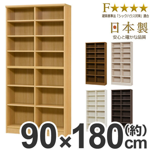 bookcase bookshelf aslak color look about 90 cm height of about 180 cm open rack wall mount bookcase storage shelf multipurpose moveable shelves wooden bookshelf file storage wall
