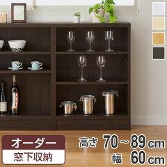 サイズオーダー家具窓下収納幅60.4cm高さ70−89cm