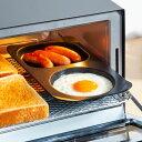 グリルプレート コンビ フッ素加工 デュアル コンビプレート オーブントースター ( グリルトレイ グリルトレー 耐熱皿 仕切り 目玉焼き オーブントースター用 魚焼きグリル用 同時調理 同時料理 プレート トレー トレイ )