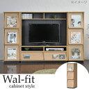 【ポイント最大22倍】〜自然と共存する贅沢な家具〜kurashi-kagu ディスプレイラック 本棚 A4ファイル収納