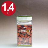 保存容器 フレッシュロック 角型 1.4L ( 食品 プラスチック 密閉 )【POINT 0415】