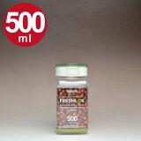 保存容器 フレッシュロック 角型 500ml ( 食品 プラスチック 密閉 )