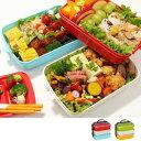ピクニックランチボックス お弁当箱 レジャーランチボックス 3段 取り皿付き ( お重 運動会 行楽