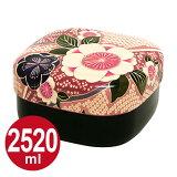 [倍]野餐饭盒喜欢赏花的最佳时机或野餐午餐运动HAKOYA樱桃是微不足道的细节贴上粉红色的布日本模式[お弁当箱 ランチボックス HAKOYA 布貼行楽弁当 2520ml 2段 桜ピンク 和風柄 ( お重 御重 重箱 弁当箱 大容