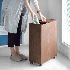 ゴミ箱 BOSK キッチンペール 45L
