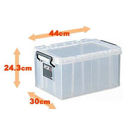 収納ボックス クローゼット用 ロックス 440M 収納ケース( フタ付き キャスター取付可…...:livingut:10015644