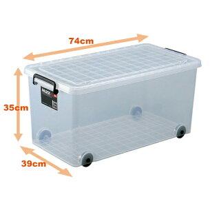 ボックス インロック キャスター プラスチック 積み重ね スタッキング
