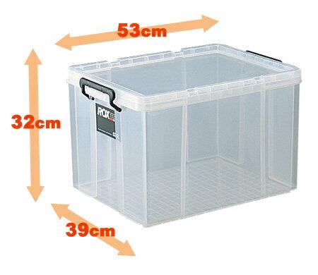 収納ボックス クローゼット用 ロックス 530L( フタ付き キャスター取付可 収納ケース…...:livingut:10014043