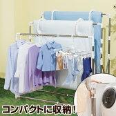 物干しスタンド 伸縮式布団干し3連型 洗濯物干し PORISH ステンレス製 ( 送料無料 折りたたみ ふとん干し 部屋干し 室内物干し ランドリースタンド 折り畳み 洗濯用品 )