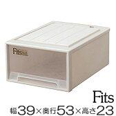 収納ケース Fits フィッツケースクローゼット M−53( 衣装ケース クローゼット収納 ポイント 倍 天馬 Fit's プラスチック 引き出し キャスター取付可 日本製 国産 )