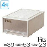 5個セット 収納ケース Fits フィッツケースクローゼット M-53( 衣装ケース・収納ボックス・ポイント 倍 送料無料・fitsケース・天馬・プラスチック・キャスター取付可・引き出し Fit's チェスト 日本製 国産 )