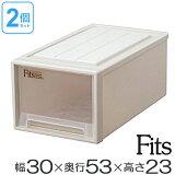2個セット 収納ケース Fits フィッツケースクローゼット M−30(馬 衣類収納  クローゼット収納 fitsケース Fit''s 収納ボックス プラスチック 引き出し 日本製 国産 )