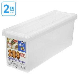 プラスチック ボックス