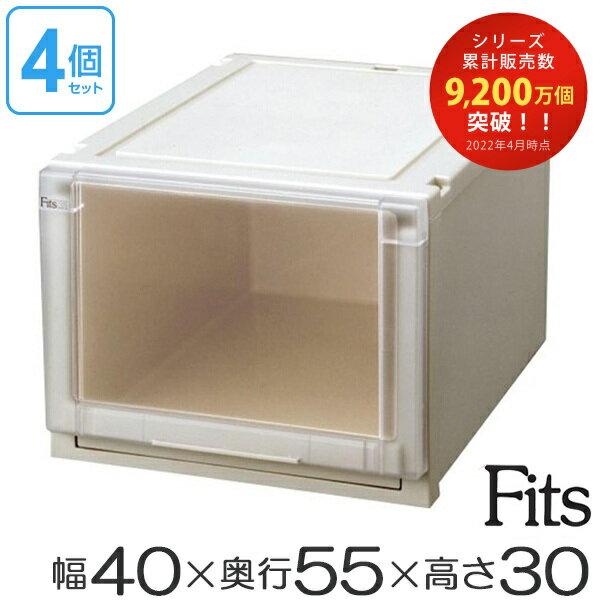 収納ケース Fits フィッツ フィッツユニット ケース 4030 引き出し プラスチック…...:livingut:10006567