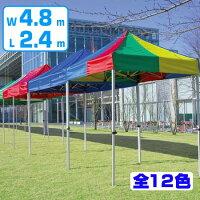 大型テント かんたんてんと 折りたたみ式 2.4x4.8m ( 送料無料 仮設テント イベント 屋外 )の画像