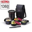 保温弁当箱 ランチジャー サーモス(thermos) ステンレスランチジャー JBE-1600 ( ランチボックス お弁当箱 弁当箱 )