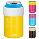 保冷缶ホルダー サーモス(thermos) 350ml缶用 JCB-351 缶クーラー ( ドリンククーラー 保冷専用 缶ジュース 缶ビール 保冷 )