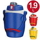 水筒 サーモス(thermos) 直飲み スポーツジャグ 1.9L FPG-1901 ( 保冷 大容量 軽量 スポーツボトル すいとう )
