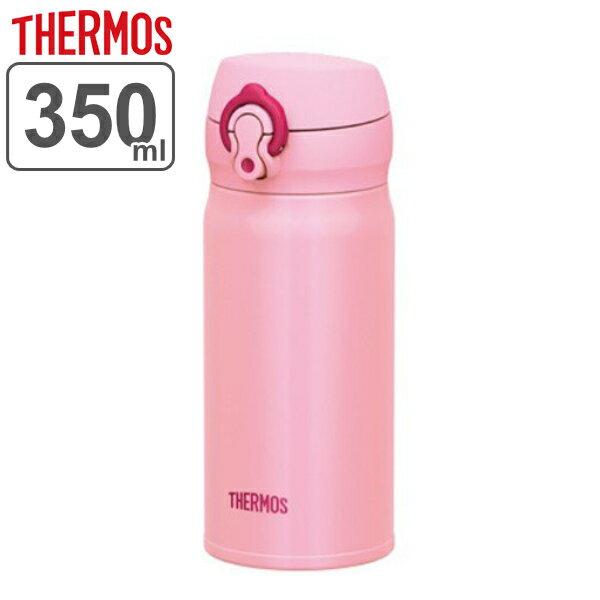 水筒 サーモス 真空断熱ケータイマグ 直飲み 350ml JNL-352