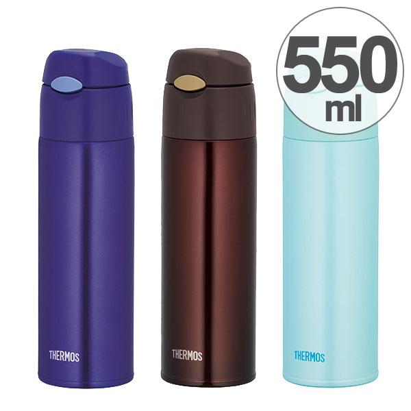 水筒 サーモス 真空断熱ストローボトル 550ml FHL-550