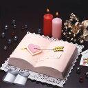 ケーキ型 ブック型 大 焼き型 スチール製 クロームメッキ ( お菓子型 焼型 製菓道具 本 ケーキ 型 お菓子作り )
