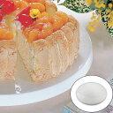 クールスタンド ケーキ用 回転台 27cm 目盛付き ( デコレーションスタンド 飾り付け台 ケーキクーラー トラクタクールスタンド 製菓道具 お菓子作り )