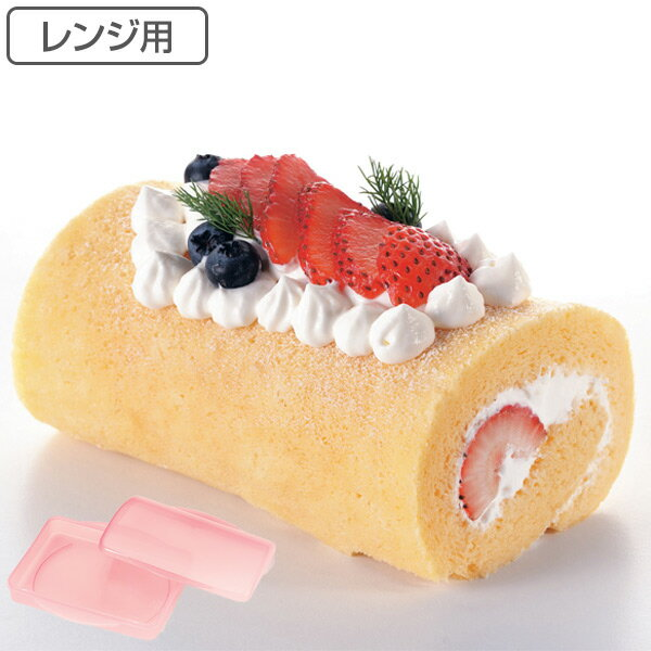 ロールケーキ型ケーキ型レンジ用タイガークラウン(製菓グッズデコレーション手作り調理道具お菓子作りプレ