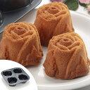 ケーキ型 ゼリー型 プリン型 ローズ プラスチック製 ( ローズ型 製菓グッズ 焼き型 お菓子作り 製菓道具 )